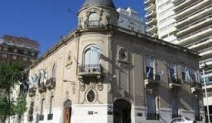Resultados finales de las distintas internas para concejales de Rosario